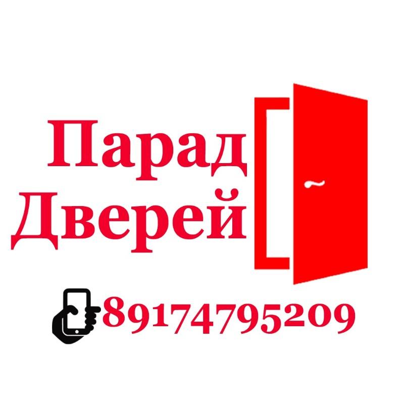 хоме кредит телефон горячей линии бесплатный спб